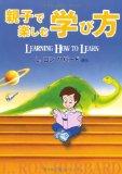 翻訳は日本語力が半分以上